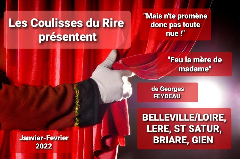 Theatre 2 250181 2